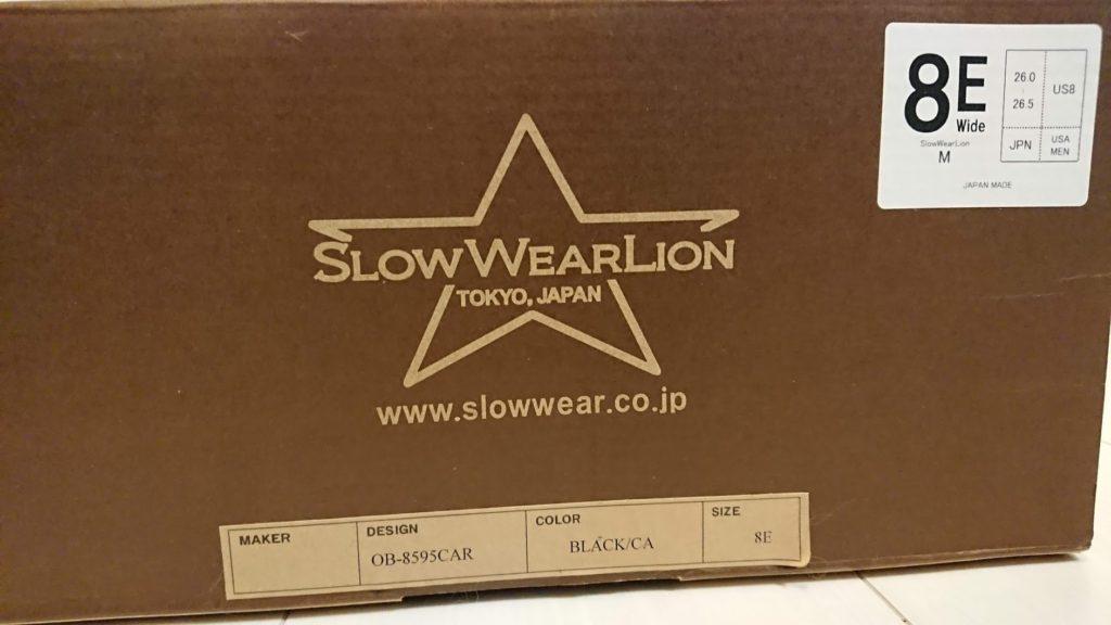 SWL「8595CAR」のサイズ8を購入。