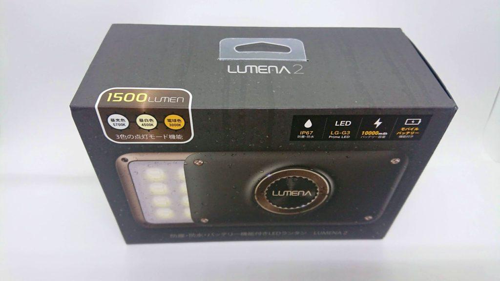 LUMENA「LUMENA2」のパッケージ。