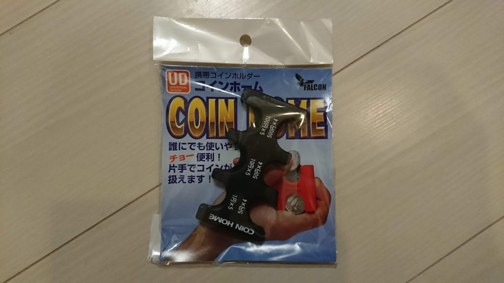 ファルコン「コインホーム」のパッケージ。