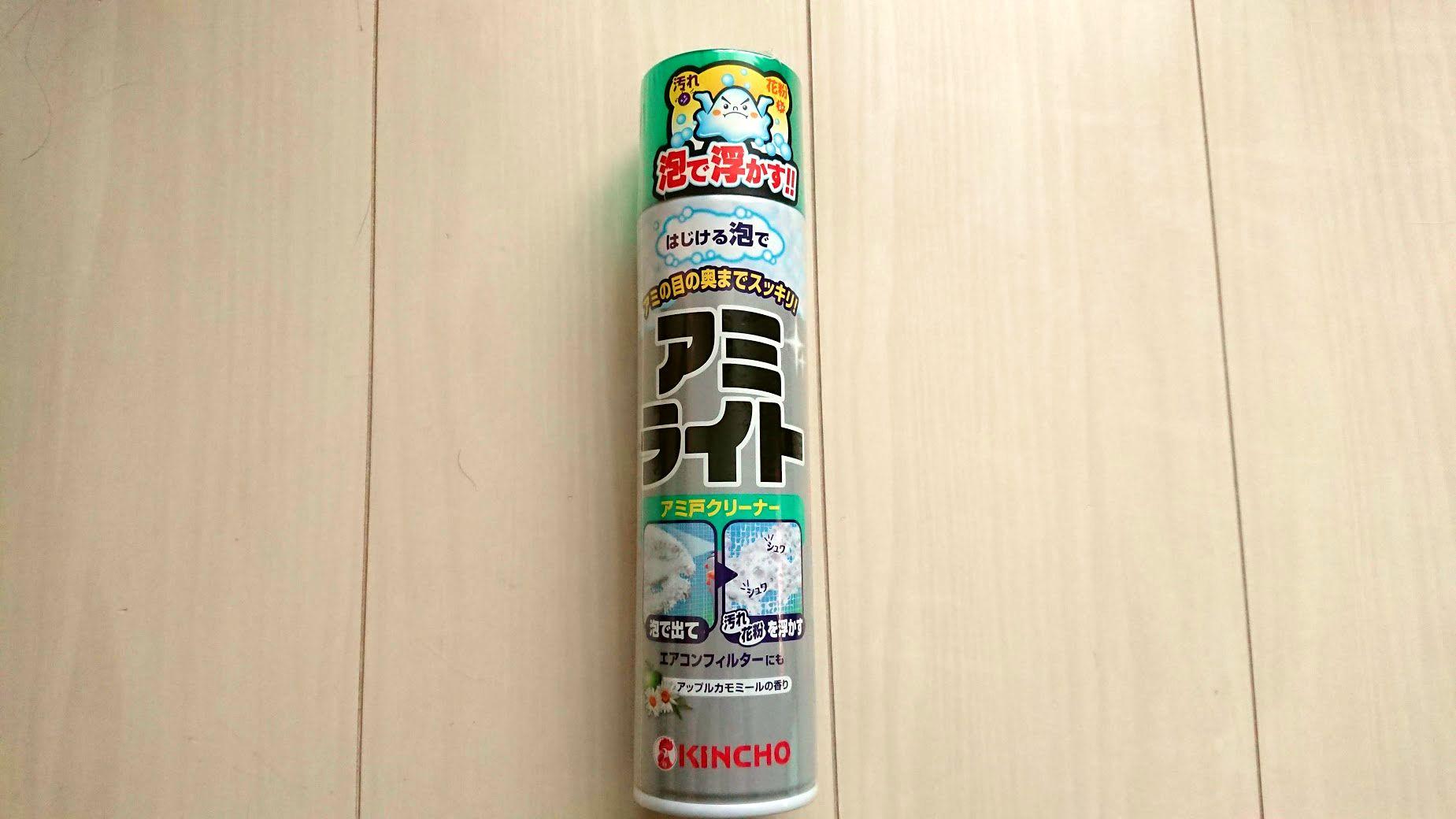 大日本除虫菊「アミライト」の全体像。