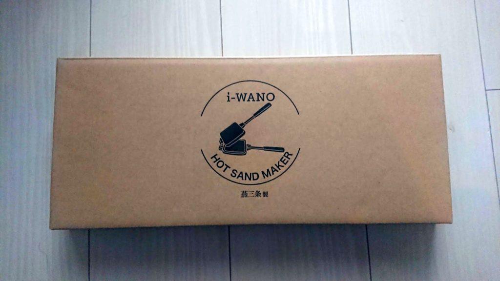 i-WANO「ホットサンドメーカー」の正面。