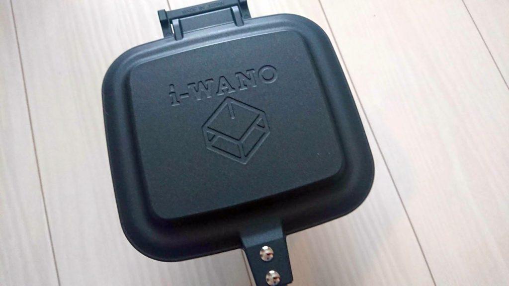 i-WANO「ホットサンドメーカー」の上面。
