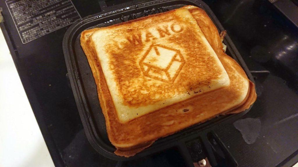 i-WANO「ホットサンドメーカー」でホットサンド1つ目完成。