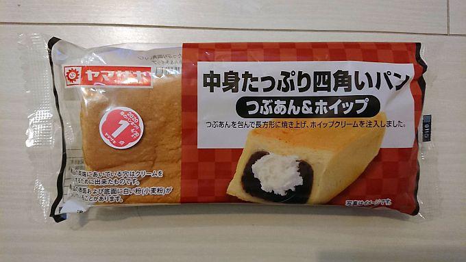 ヤマザキ「中身たっぷり四角いパン」のパッケージ。