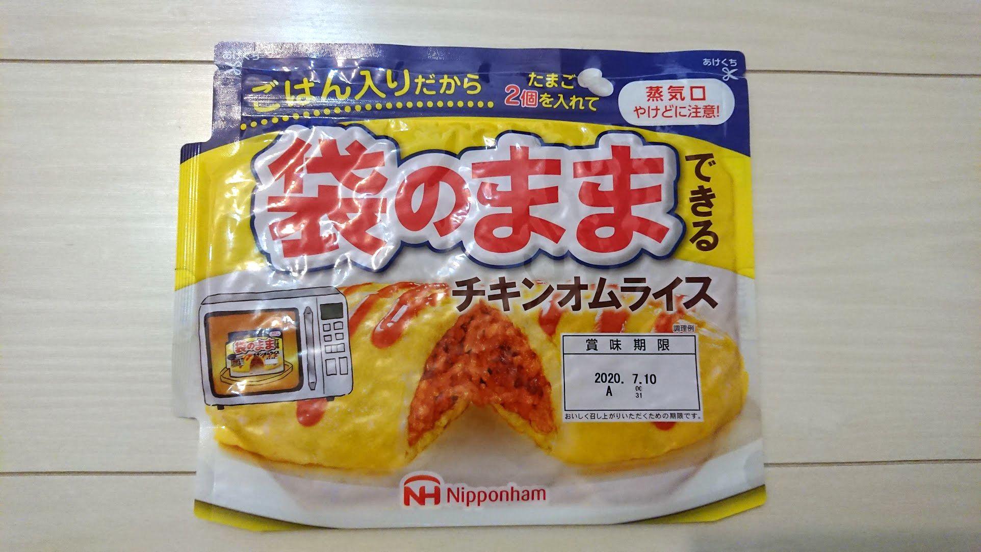 日本ハム「袋のままできるオムライス」のパッケージ表。