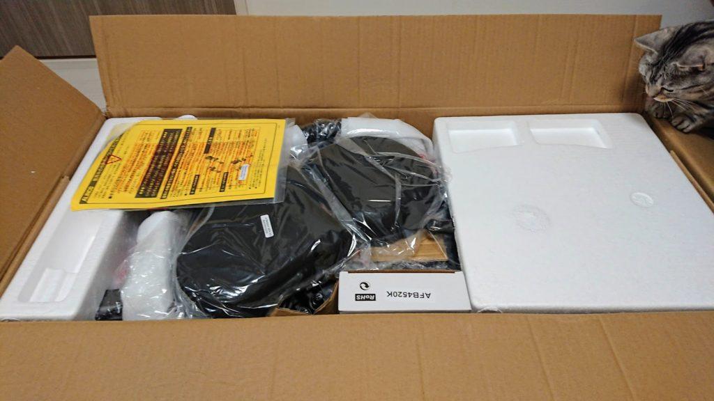 アルインコ「クロスバイクAFB4520K」はバラバラで到着。