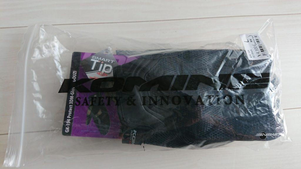 コミネ「GK-194プロテクトメッシュグローブ」のパッケージ。