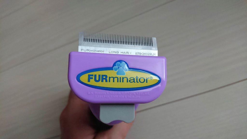 「ファーミネーター 小型猫S長毛種用」のブレードの刻印。