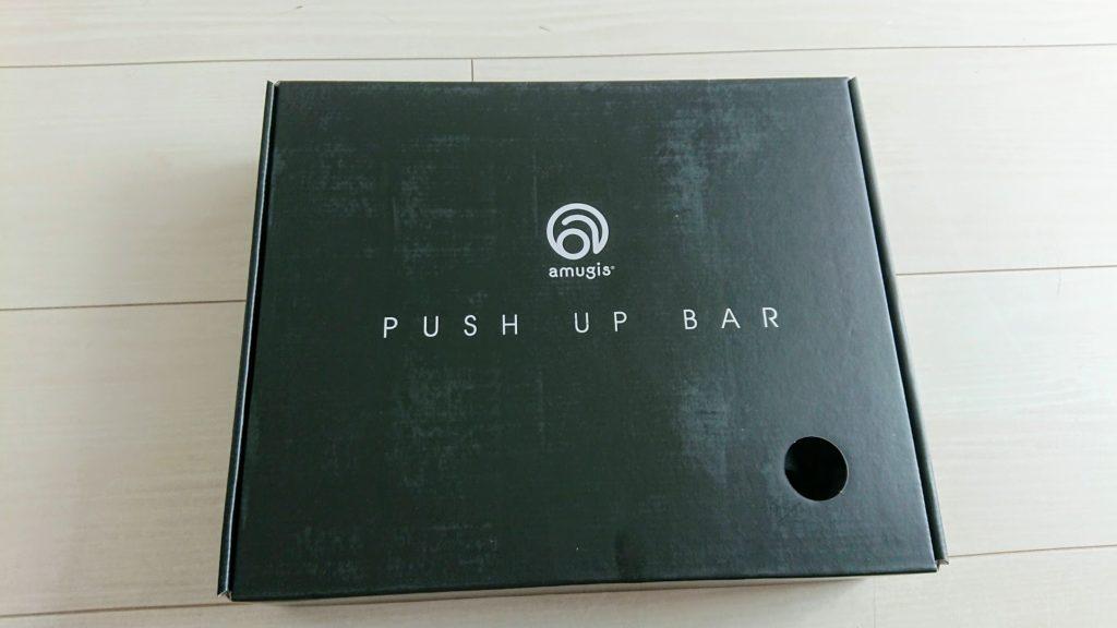 amugis「プッシュアップバー」のパッケージ。