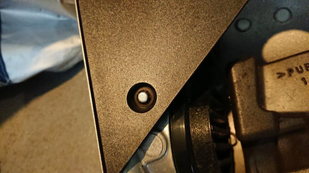VMAXのサイドスクープ樹脂パーツを留めるリング。