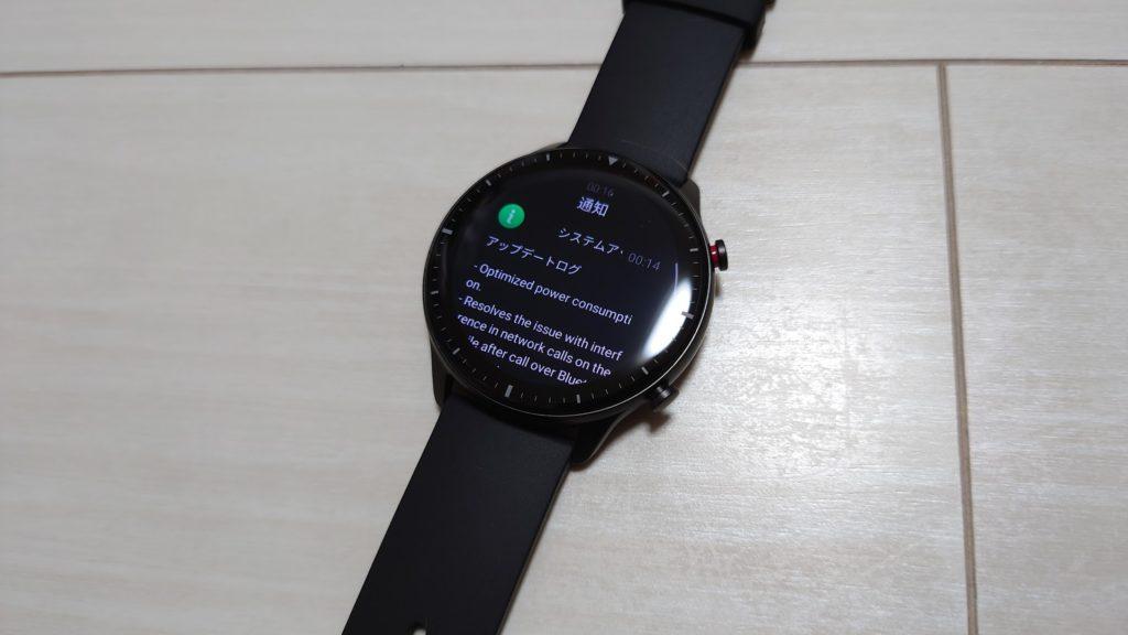 Amazfit「GTR2」はボタンが2つ。