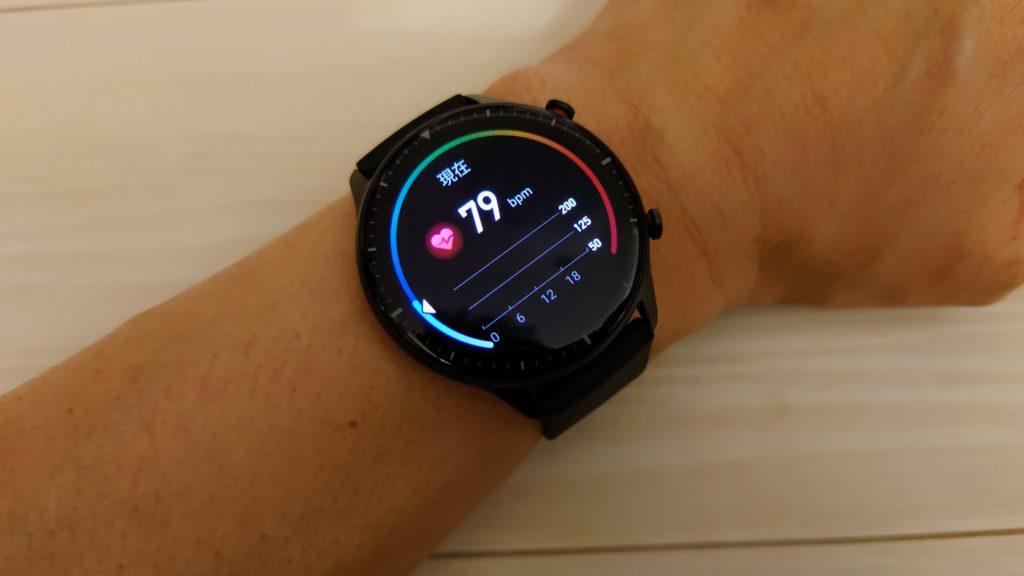 Amazfit「GTR2」で心拍数を計測。