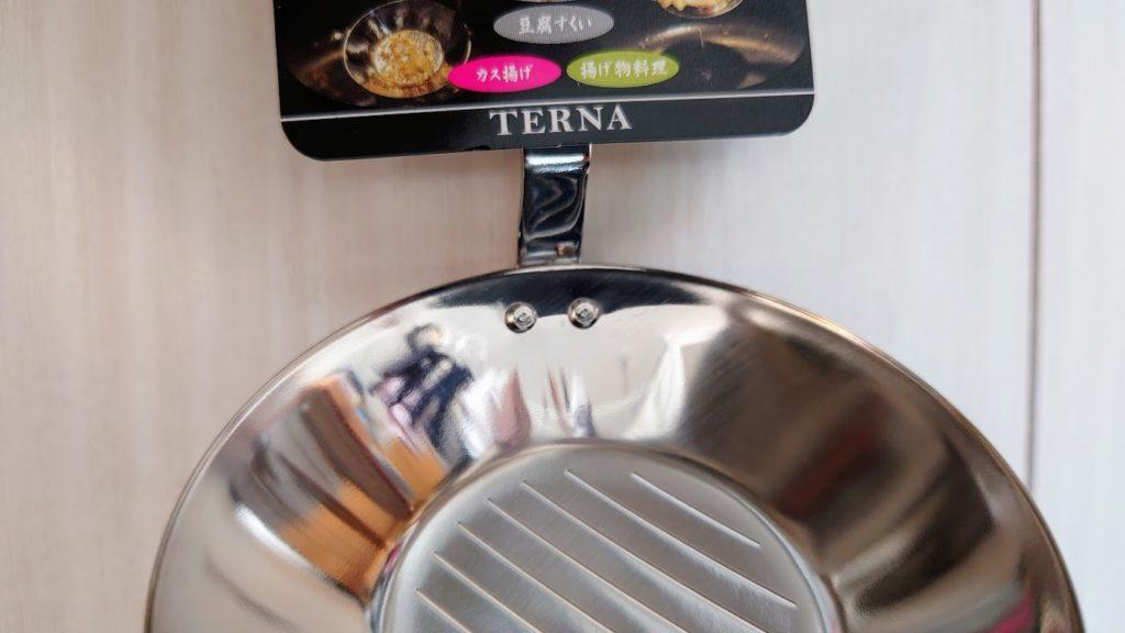 TERNA「あくとりさん(中)」の溶接部分アップ。