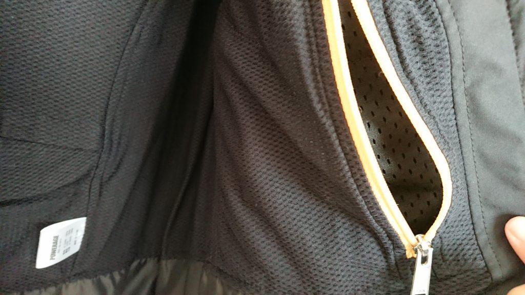 POWERAGE「PJ-20205 プリマロフトウォームパーカー」のファスナー付き内ポケ。