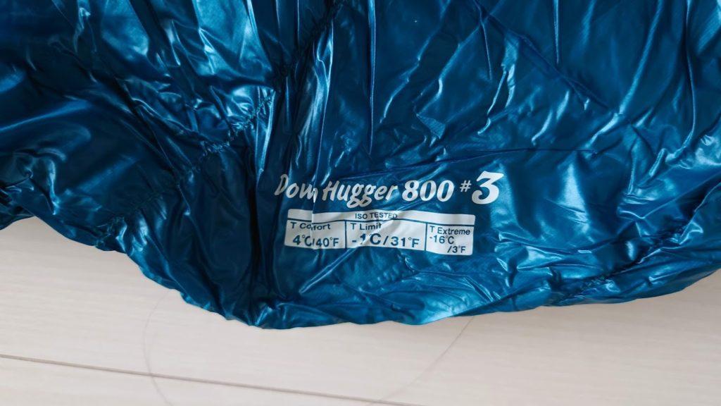 モンベル「ダウンハガー800#3」は撥水加工済み。