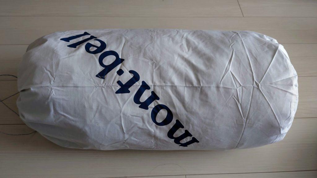 モンベル「ダウンハガー800#3」の保管袋。