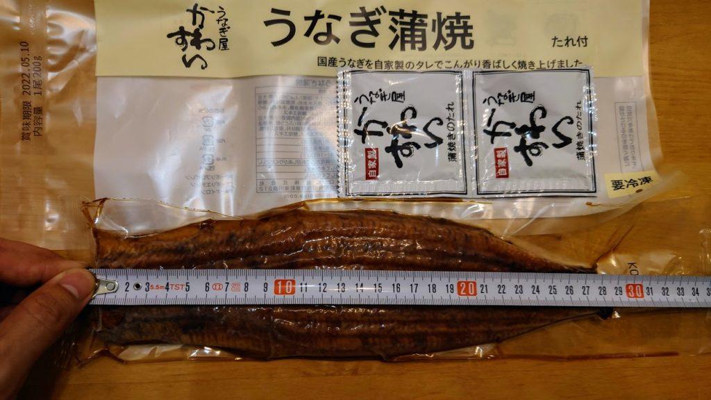 川口水産「国産超特大うなぎ蒲焼き」は長さ29cm。